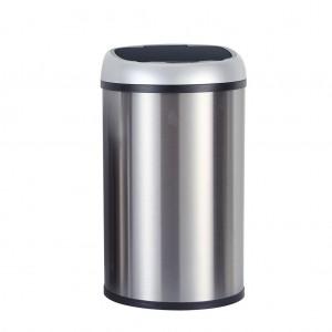 Aвтоматическая корзина для мусора 30л.